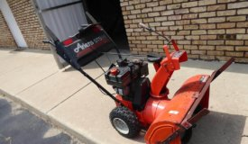 The Tools, Outdoor and Household Items Online Only Auction