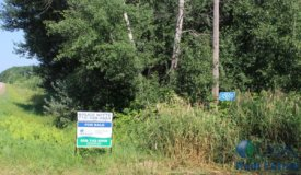 Wood County, WI Investment/Hunting Property