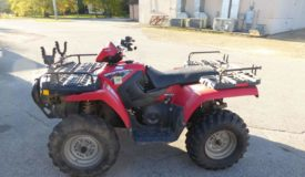 The ATVs, Primitives, Vintage, Lawn & Garden Online Only Auction